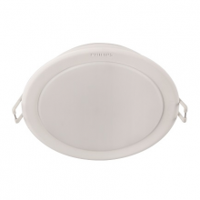 MESON 105 7W 3000K(SARI IŞIK) WH RECESSED LED PHILIPS 915005746501