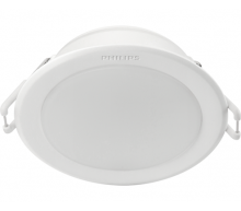 MESON 090 5W 4000K(ILIK BEYAZ) WH RECESSED LED PHILIPS 915005747201